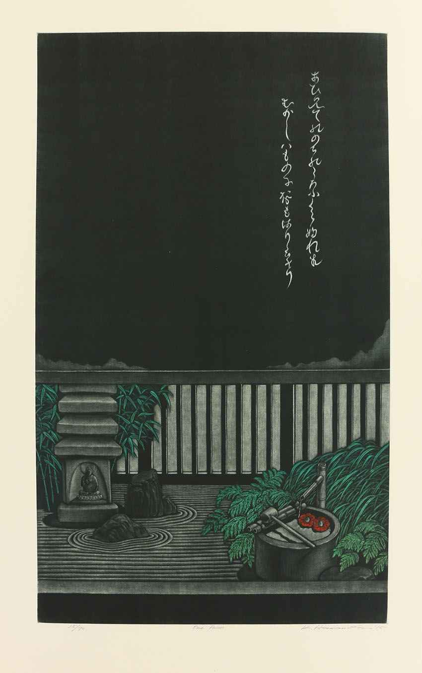 One Poem by  Katsunori Hamanishi - Masterpiece Online