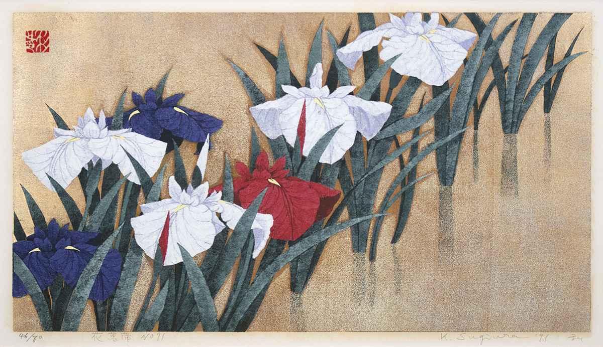 Wild Iris No. 91 by  Kazutoshi Sugiura - Masterpiece Online