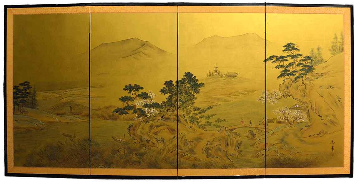 Landscape by   Shunsui - Masterpiece Online