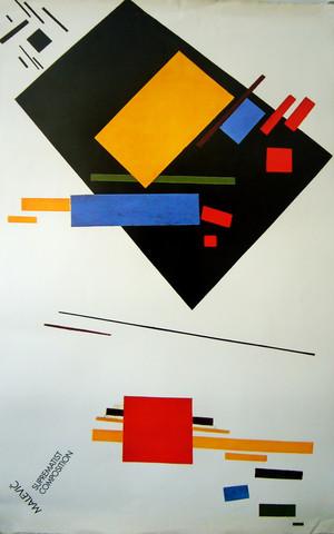 Malevich, Suprematist... by  Kasimir Malevich (After) - Masterpiece Online