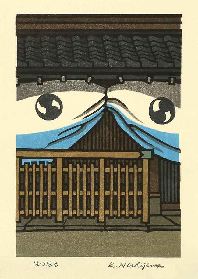 Hatsuharu (First Spri... by  Katsuyuki Nishijima - Masterpiece Online