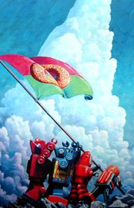 I/O Jima by  Eric Joyner Prints - Masterpiece Online