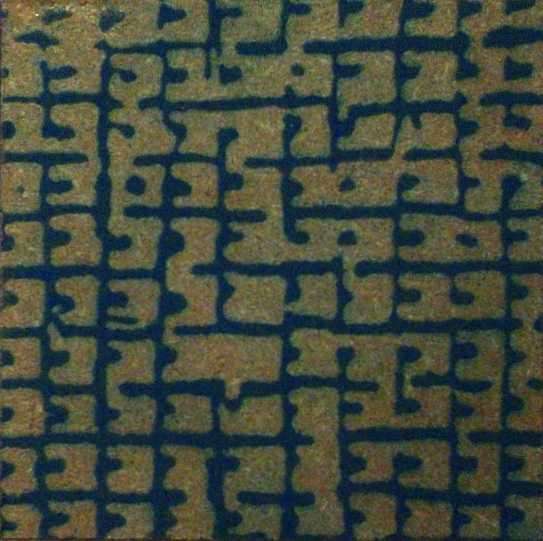 Watermark tile 11 by  Abigail Romanchak - Masterpiece Online