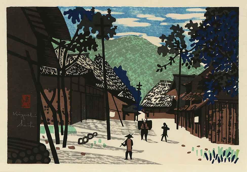 Spring in Aizu by  Kiyoshi Saito - Masterpiece Online