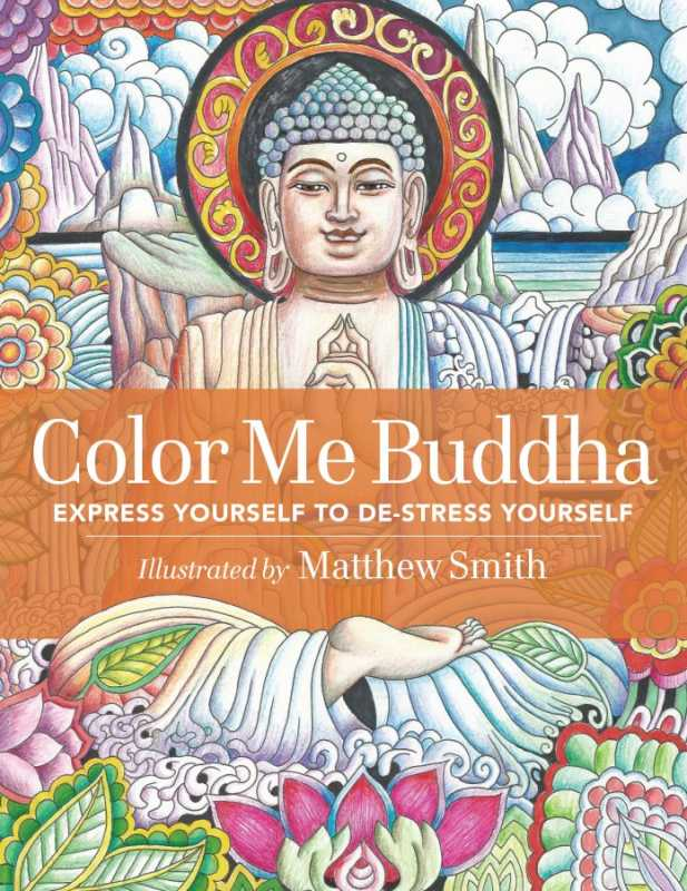 Color Me Buddha  by  Matthew Smith