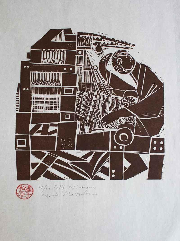 Nishijin by  Naoko Matsubara - Masterpiece Online