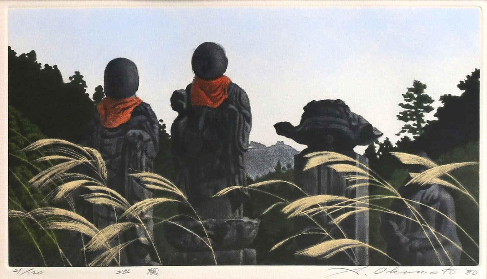 Jizo by  Shogo Okamoto - Masterpiece Online