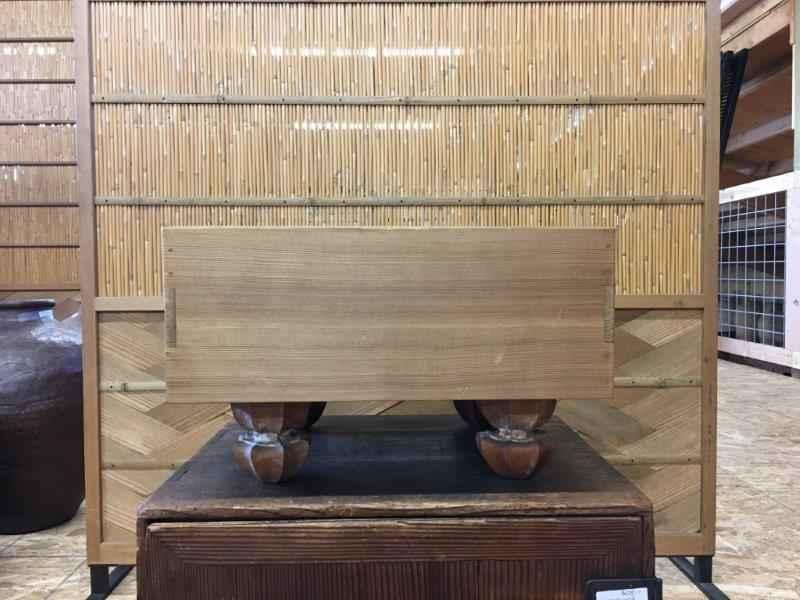 SHOGI BOARD by    - Masterpiece Online