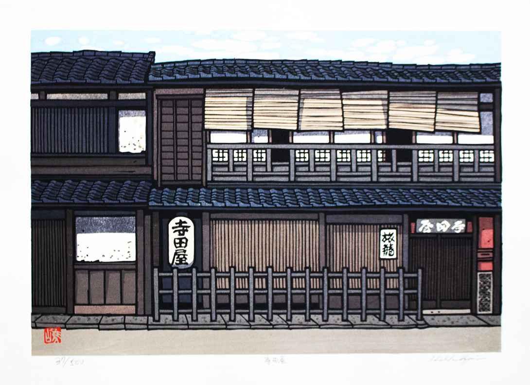 Terada-ya by  Katsuyuki Nishijima - Masterpiece Online