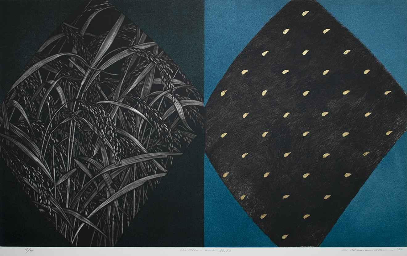 Division Work No.93 by  Katsunori Hamanishi - Masterpiece Online