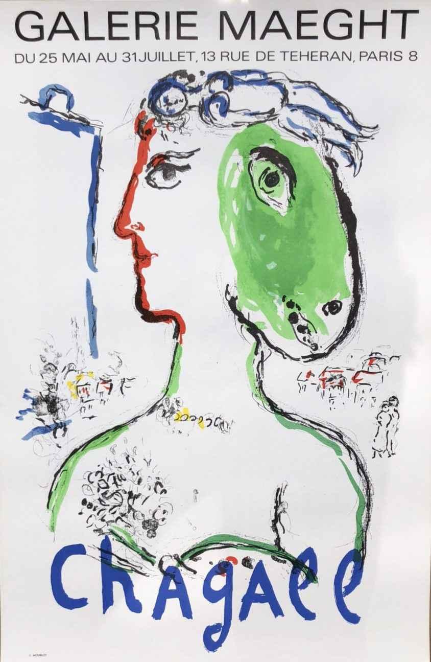 L'Artist Phoenix Post... by  Marc Chagall - Masterpiece Online