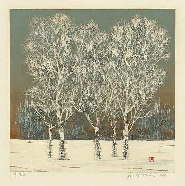 Clump of Trees in Win... by  Joichi Hoshi - Masterpiece Online