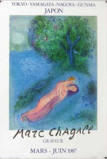 Exhibition - Japan/Ja... by  Marc Chagall - Masterpiece Online