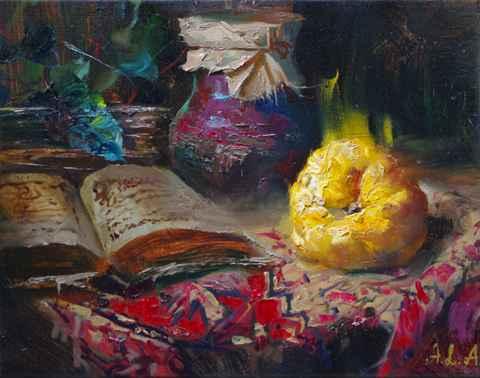 Old Book by  Alexei Antonov - Masterpiece Online