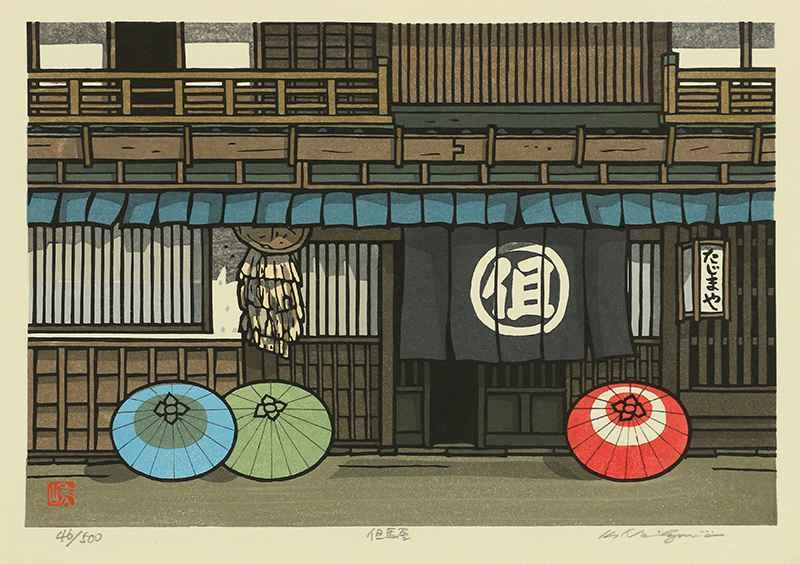 Tajimaya by  Katsuyuki Nishijima - Masterpiece Online