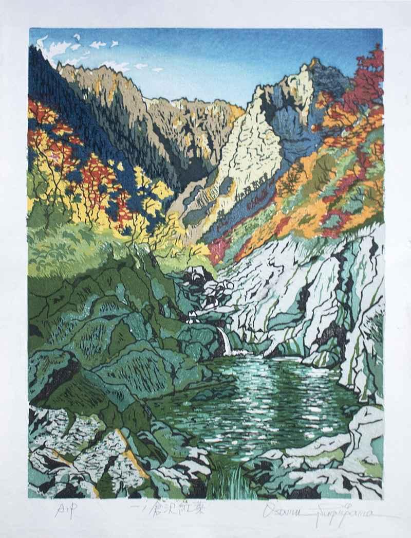 Autumn Color at Ichin... by  Osamu Sugiyama - Masterpiece Online
