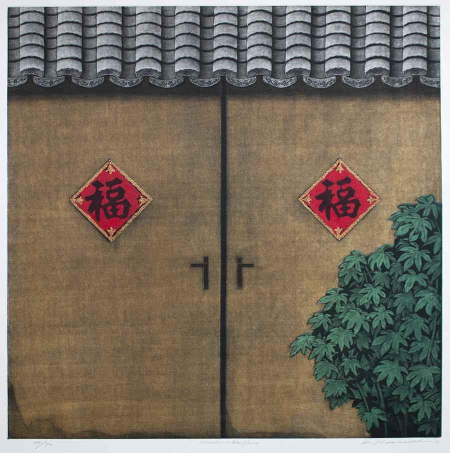 Window-Welfare by  Katsunori Hamanishi - Masterpiece Online