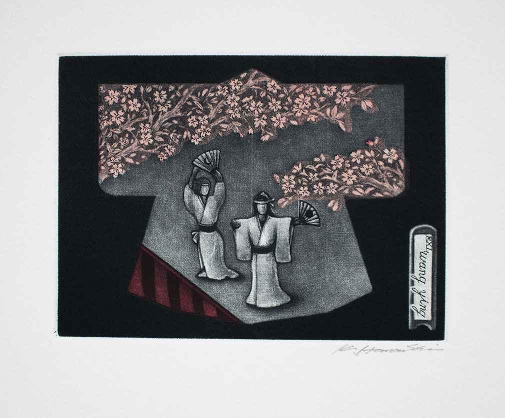 Cherry Dance by  Katsunori Hamanishi - Masterpiece Online