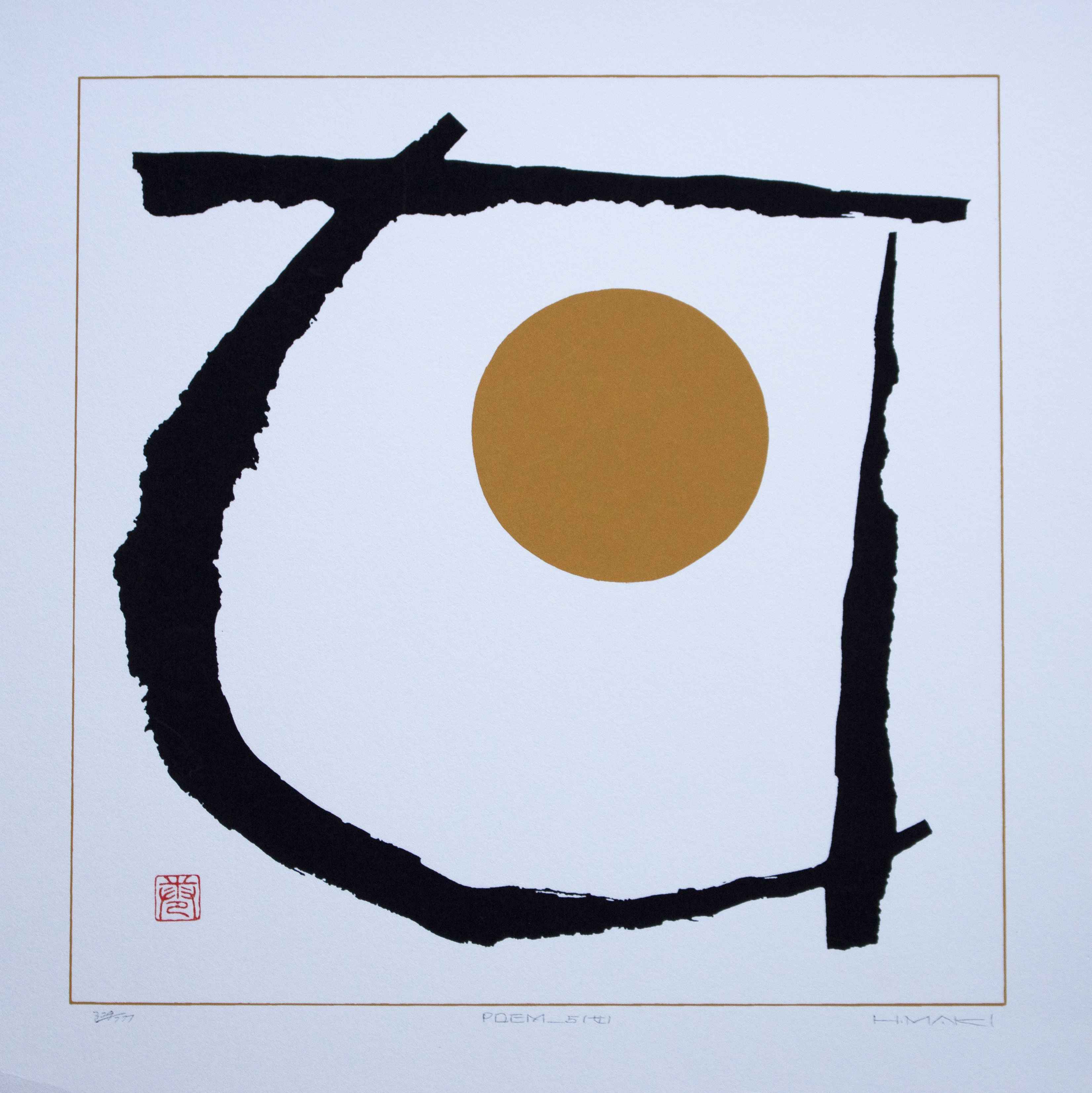 Poem-5 (Woman) by  Haku Maki - Masterpiece Online