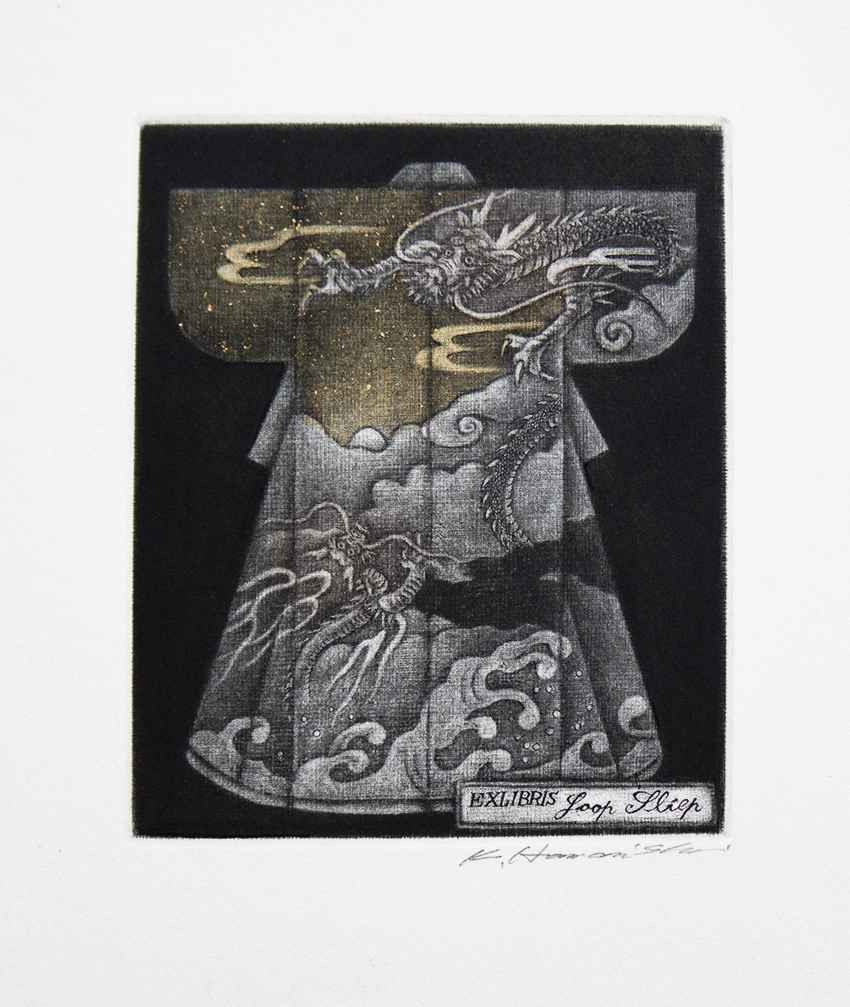 Two Dragons by  Katsunori Hamanishi - Masterpiece Online