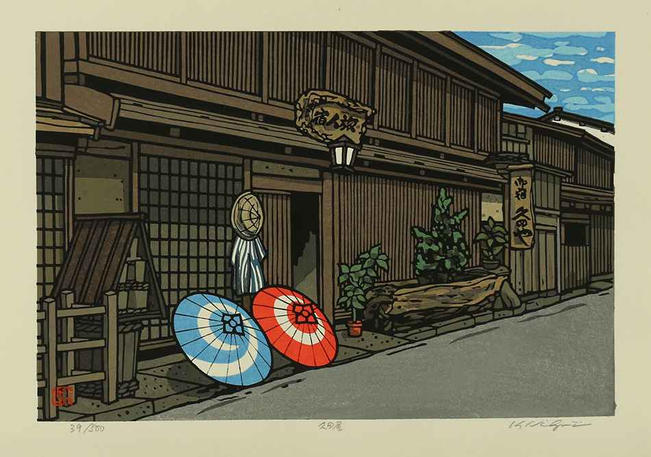 Hisadaya by  Katsuyuki Nishijima - Masterpiece Online