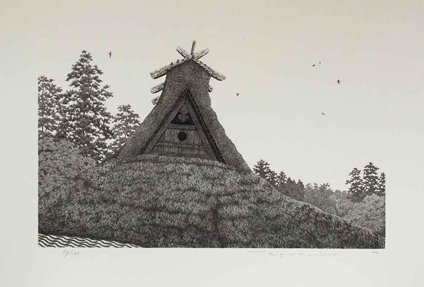Soaring Birds (3) by  Ryohei Tanaka - Masterpiece Online