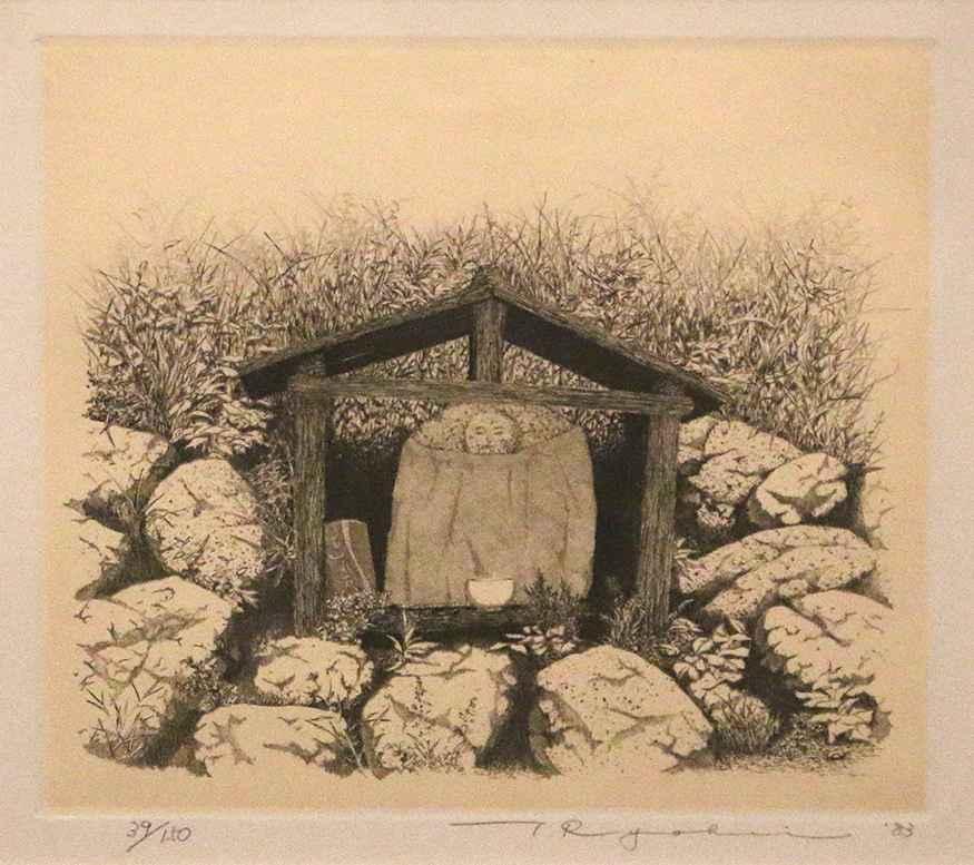 Stone Buddha No.2 by  Ryohei Tanaka - Masterpiece Online