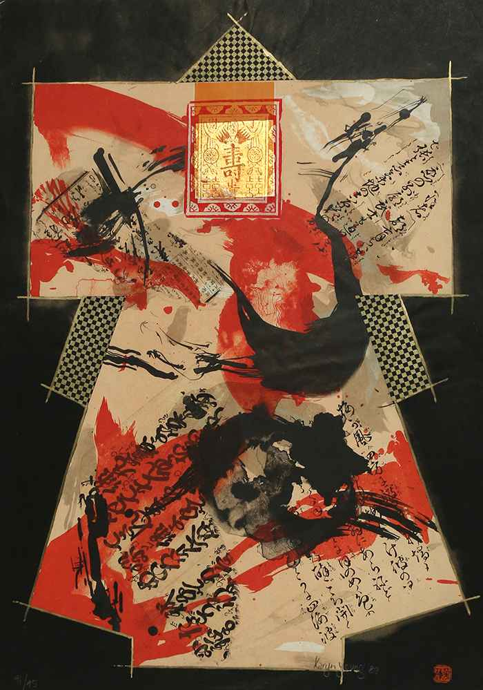 Passion Kimono by  Karyn Young - Masterpiece Online