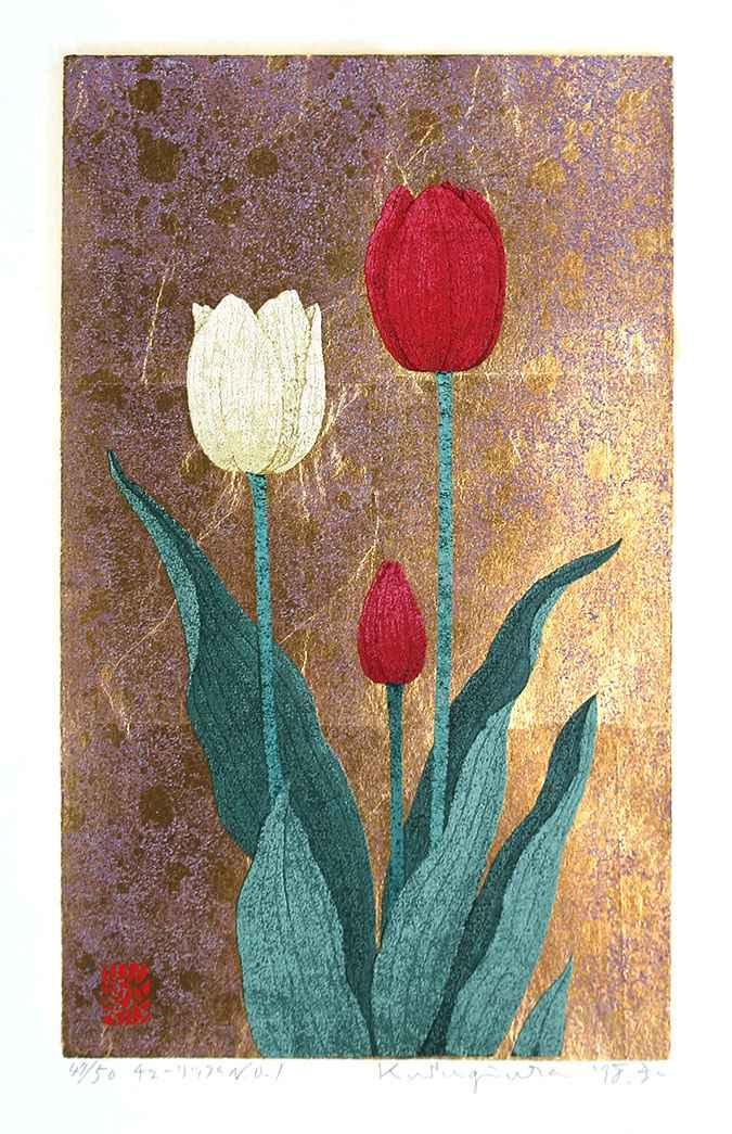 Tulip No.1 by  Kazutoshi Sugiura - Masterpiece Online