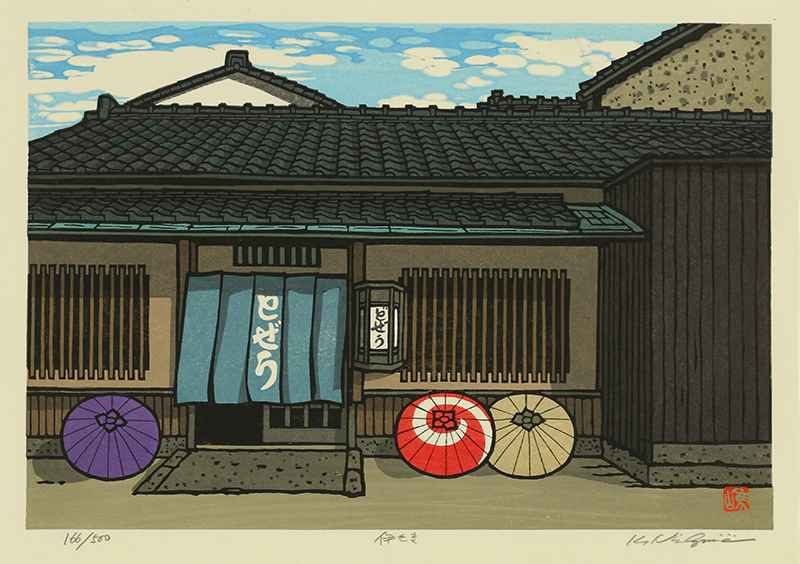 Iseki by  Katsuyuki Nishijima - Masterpiece Online