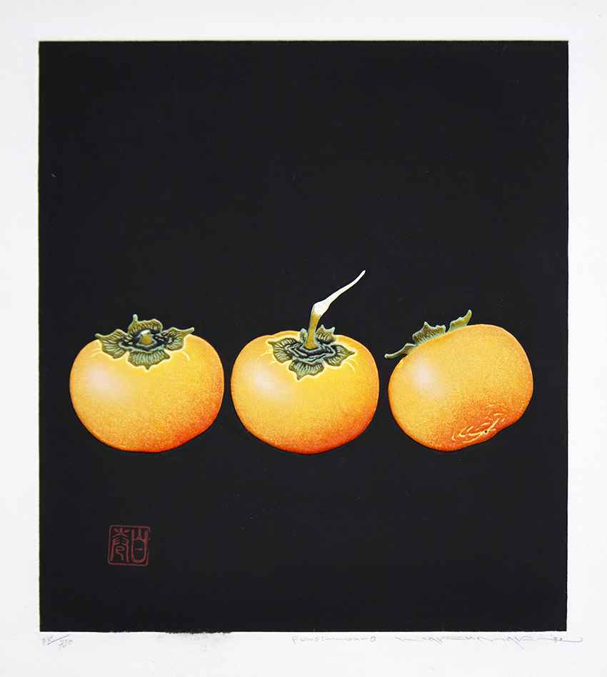 Persimmon O by  Haku Maki - Masterpiece Online