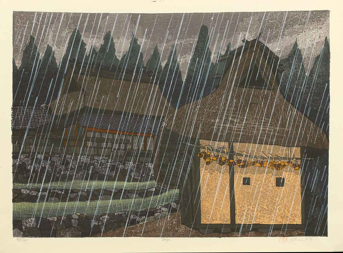 Tsuyu by  Joshua Rome - Masterpiece Online
