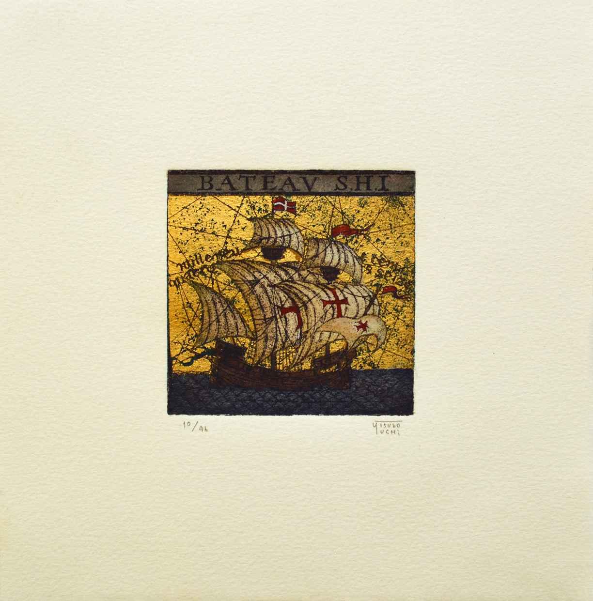 Bateau GS by  Yoshiko Tsubouchi - Masterpiece Online