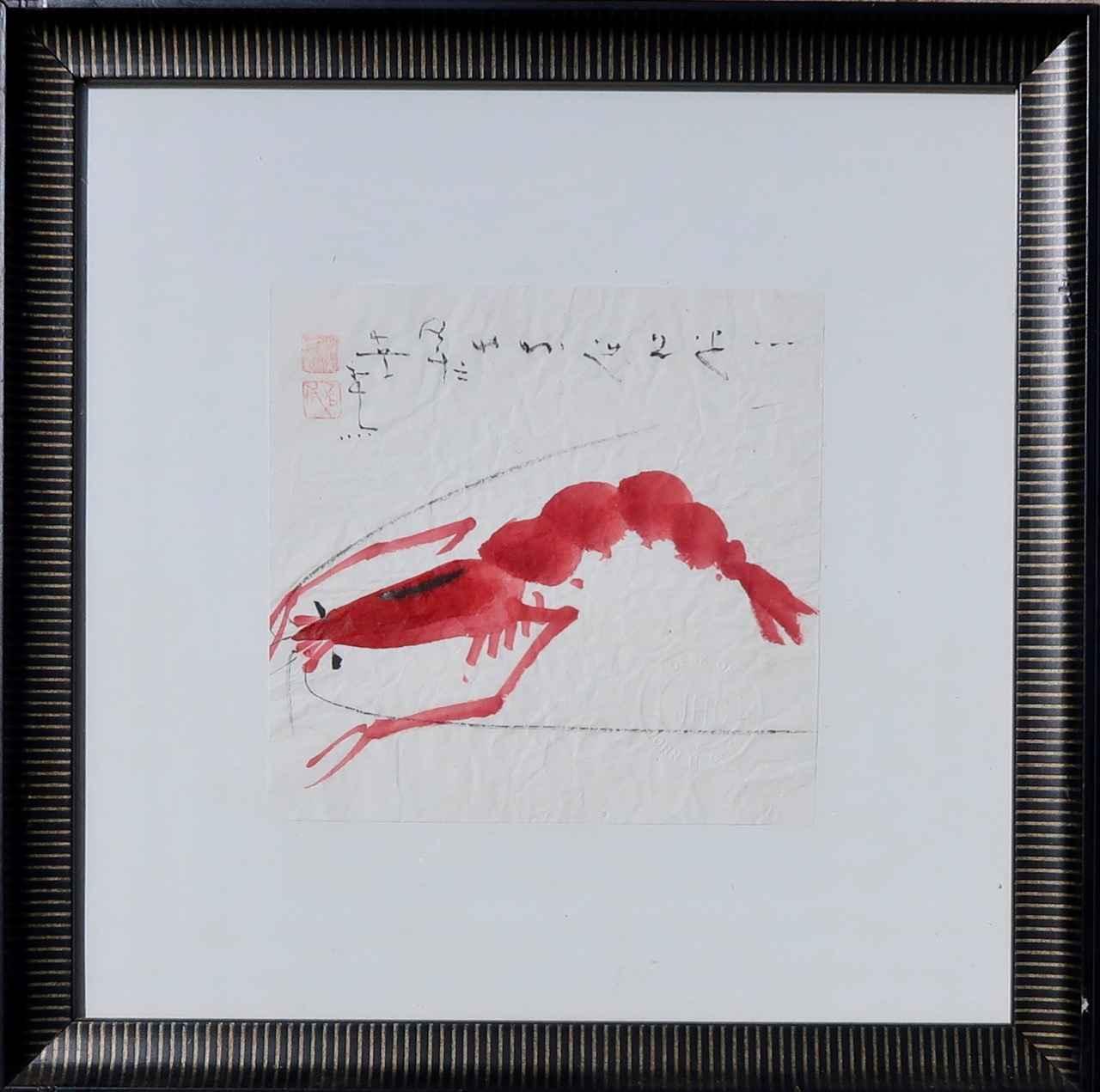 Cricket & Crayfish (C... by  John H. Chen - Masterpiece Online