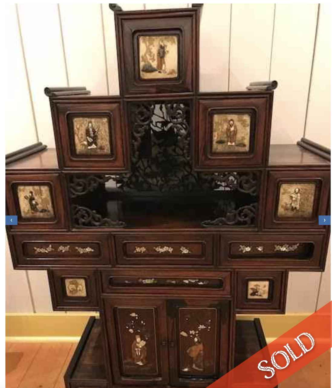 Tansu with Inlays by   Unknown - Masterpiece Online