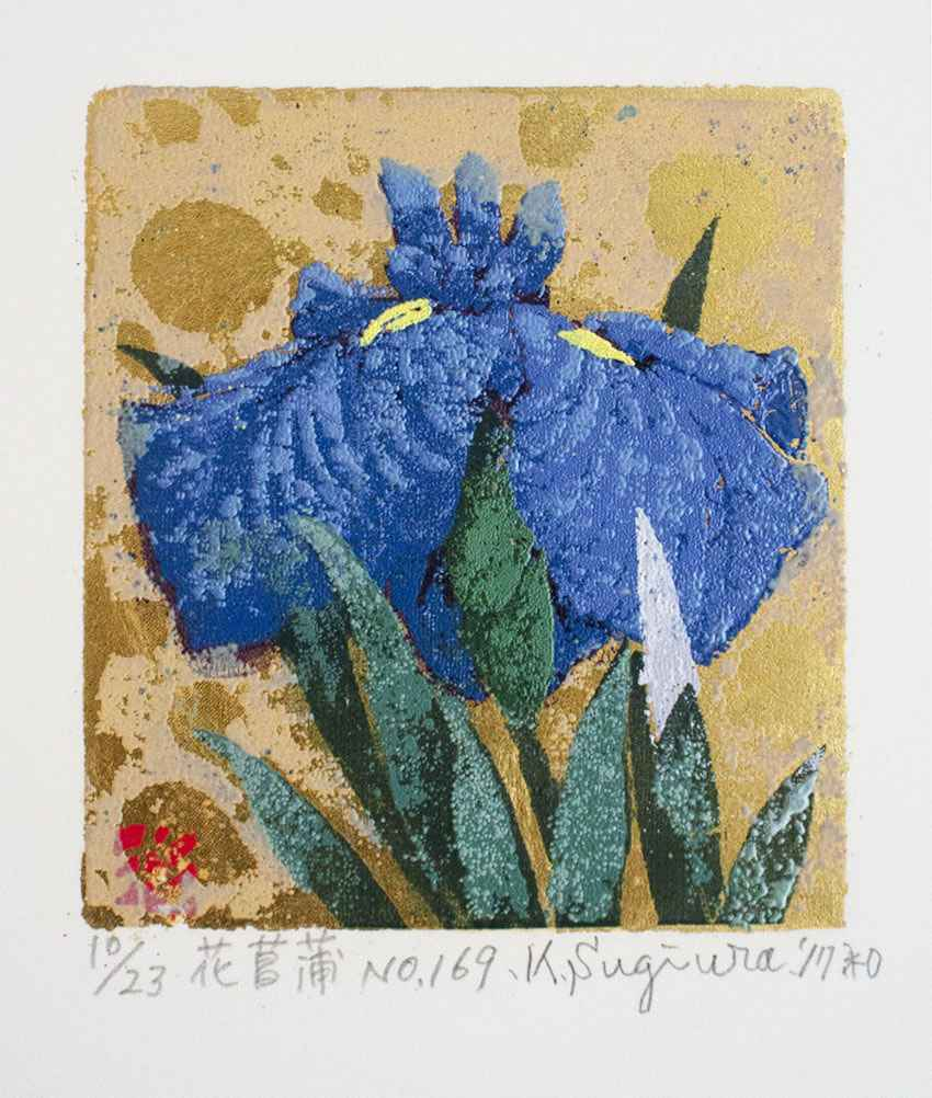 Iris No.169 by  Kazutoshi Sugiura - Masterpiece Online