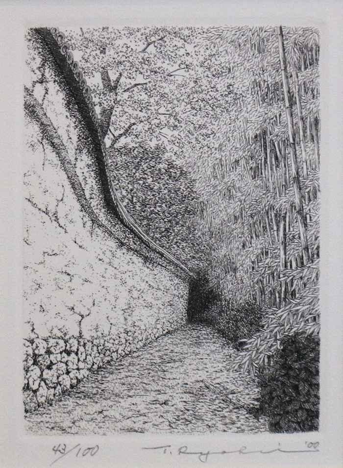 Path by  Ryohei Tanaka - Masterpiece Online