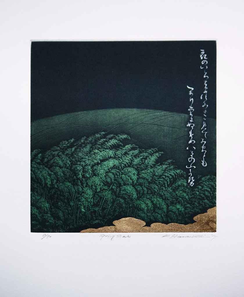 Spring Scent by  Katsunori Hamanishi - Masterpiece Online