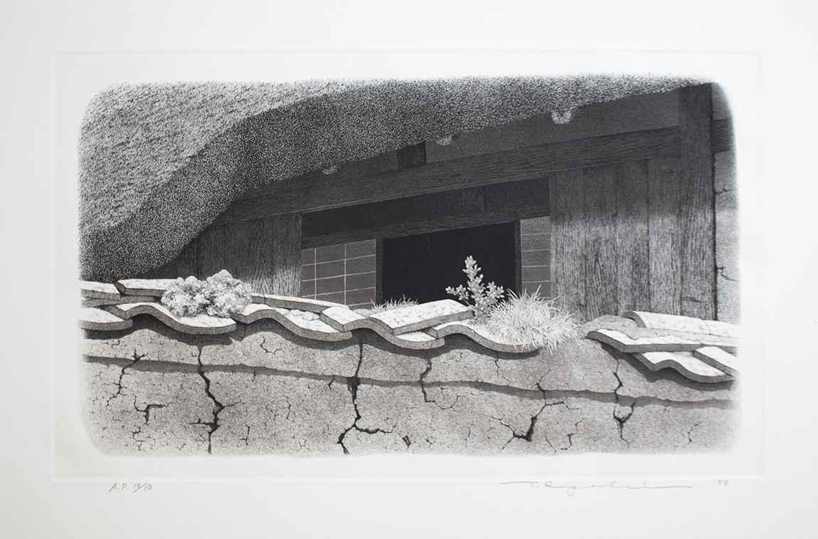Mud Wall No.1 by  Ryohei Tanaka - Masterpiece Online