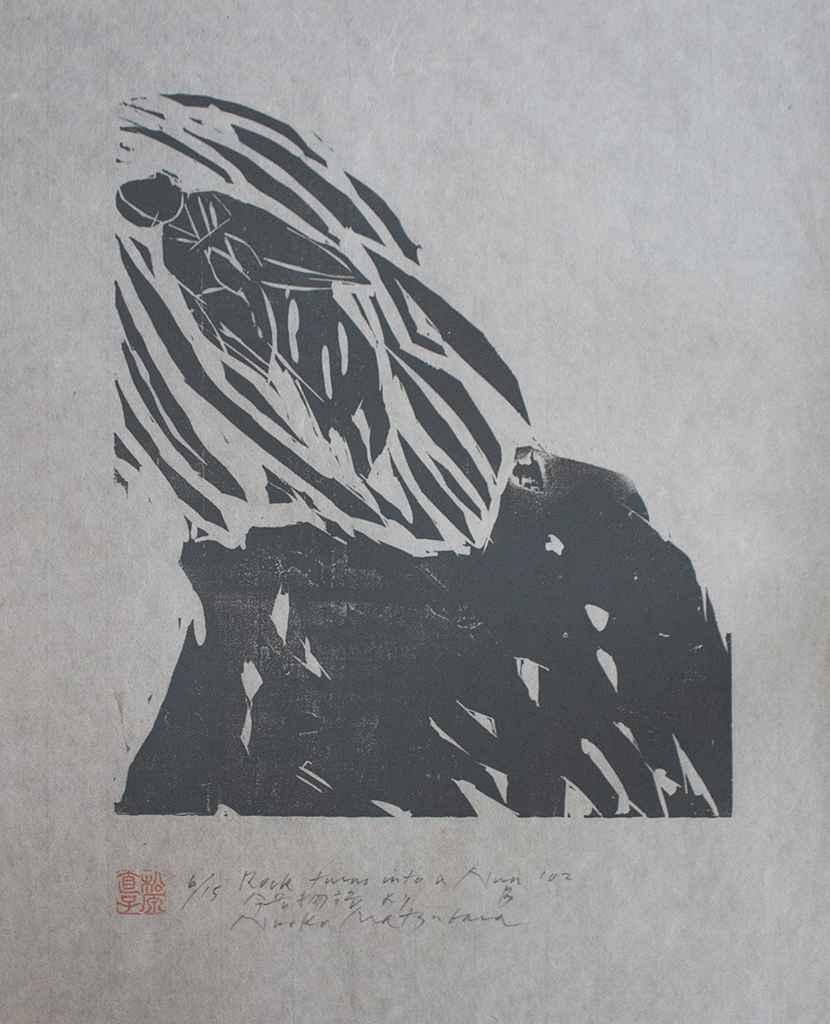 Rock Turns into A Nun by  Naoko Matsubara - Masterpiece Online