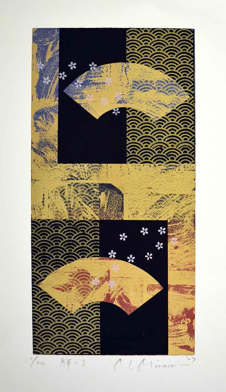 Collar 3 by  Masao Minami - Masterpiece Online