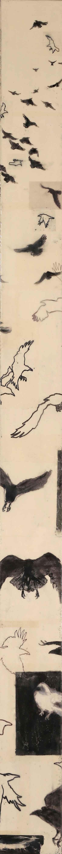 Kyugee VII  by  Catherine Skinner
