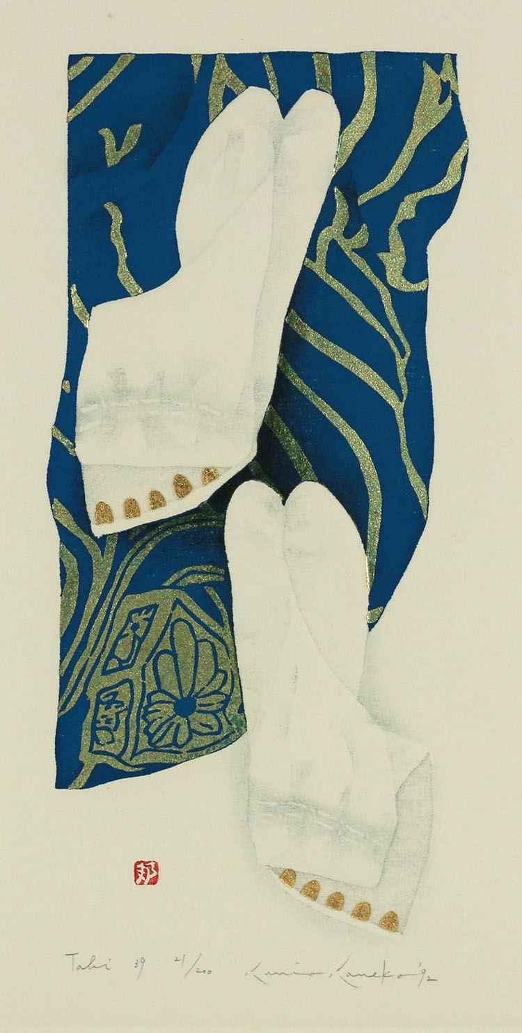 Tabi 39 by  Kunio Kaneko - Masterpiece Online