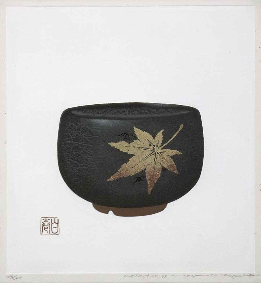 Collection-38 by  Haku Maki - Masterpiece Online