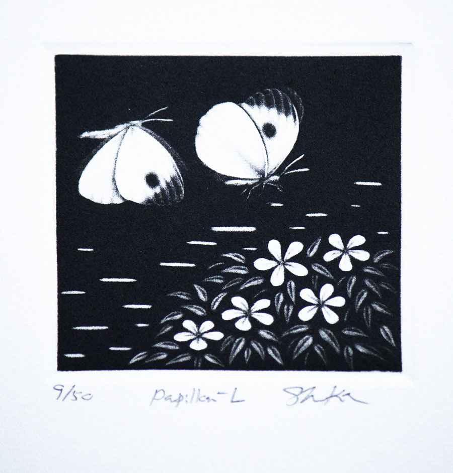 Papillon-L by  Shigeki Kuroda - Masterpiece Online
