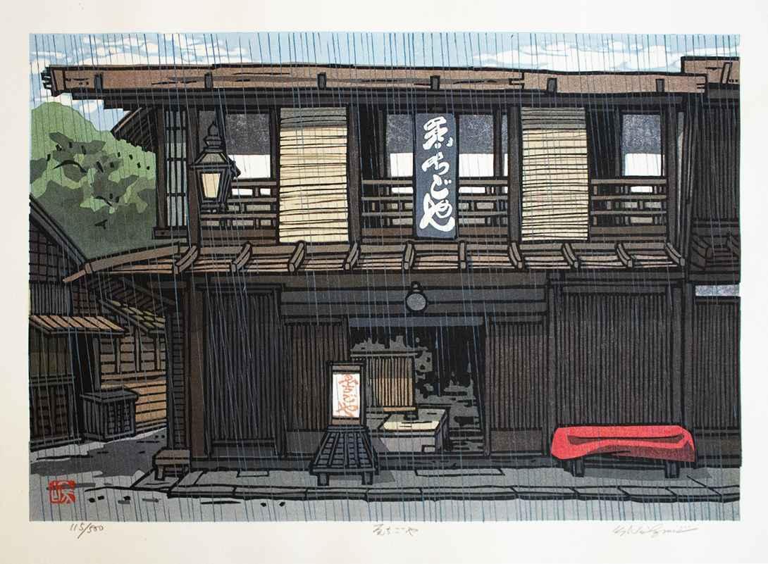 Echigoya by  Katsuyuki Nishijima - Masterpiece Online