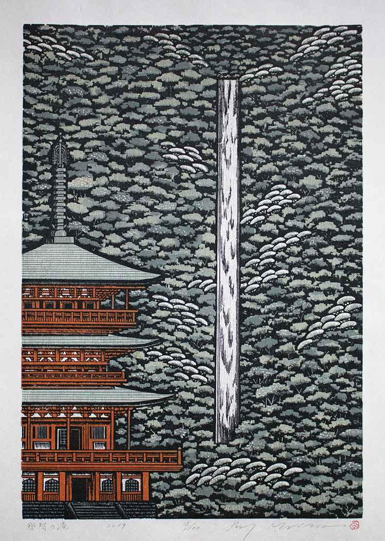 Nachi Falls by  Rey Morimura - Masterpiece Online