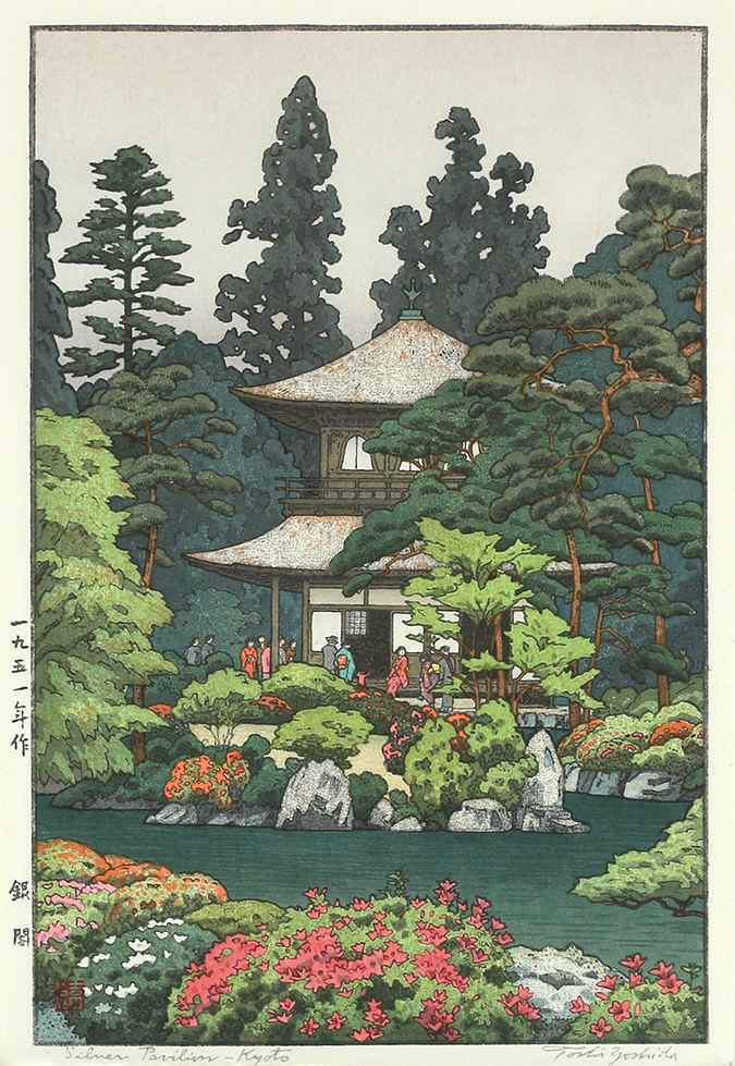 Silver Pavilion-Kyoto by  Toshi Yoshida - Masterpiece Online