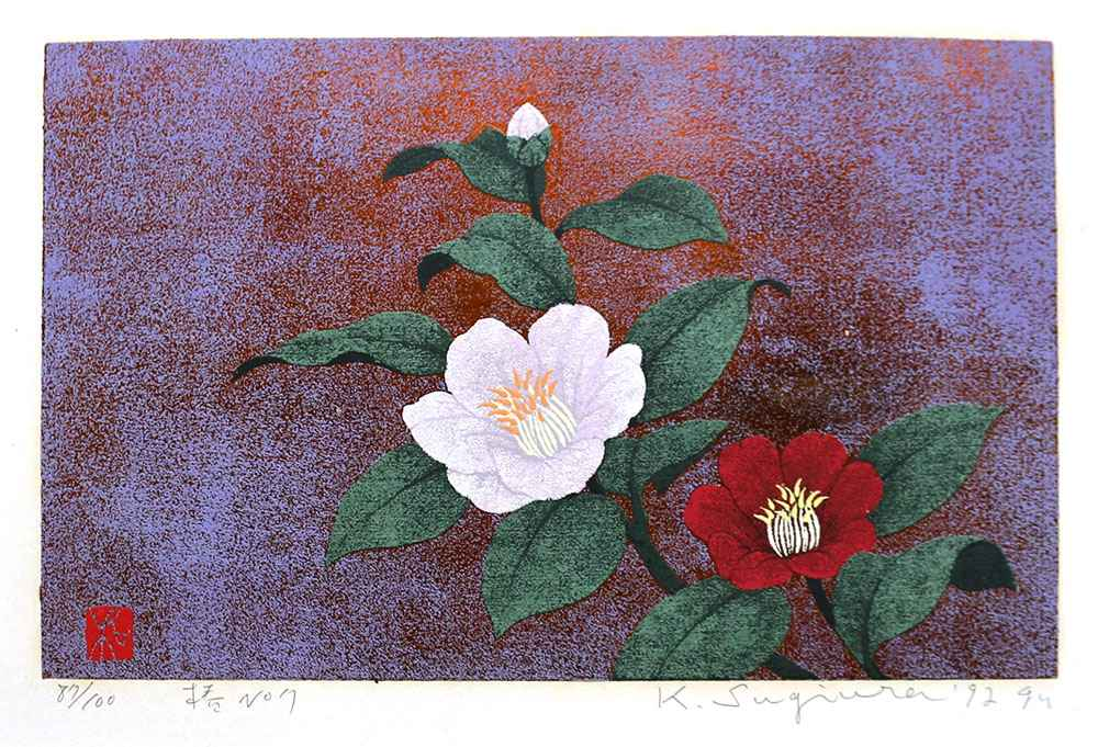 Camellia No.7 by  Kazutoshi Sugiura - Masterpiece Online
