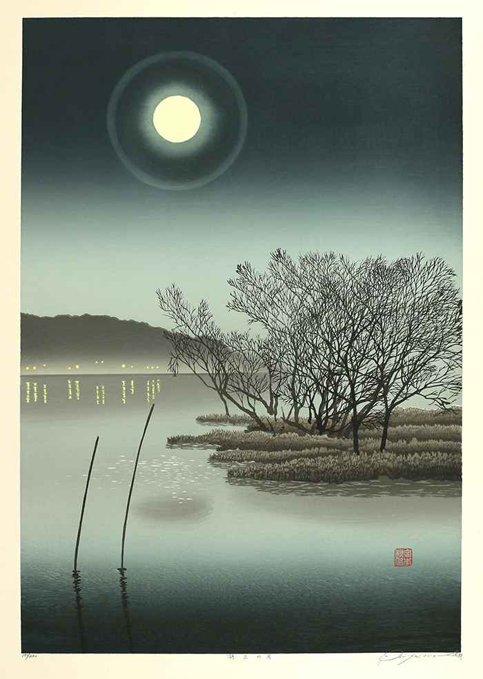Moonlight Over The La... by  Shufu Miyamoto - Masterpiece Online